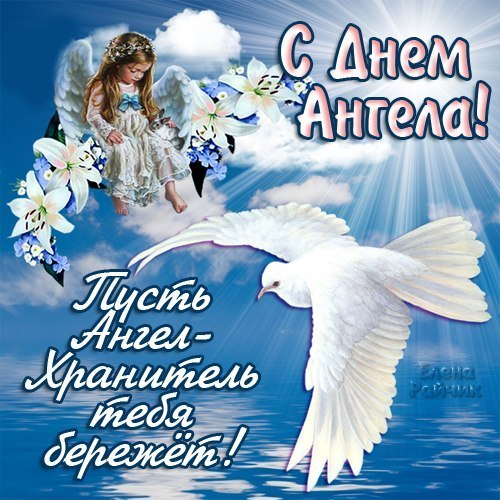 Красивые картинки на именины Оксаны с днём ангела (4)