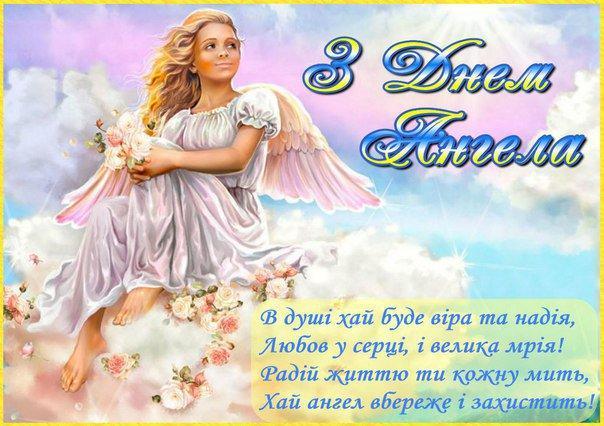 Красивые картинки на именины Оксаны с днём ангела (9)