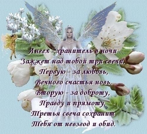 Красивые картинки на именины Ольги с днём ангела (1)