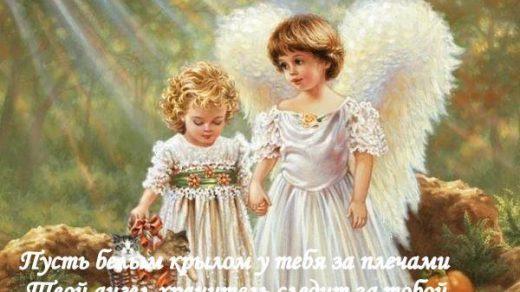 Красивые картинки на именины Ольги с днём ангела (6)