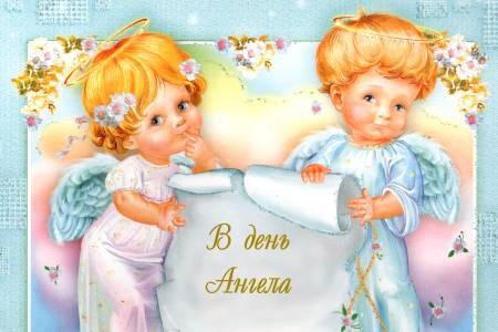 Красивые картинки на именины Павла с днём ангела (18)