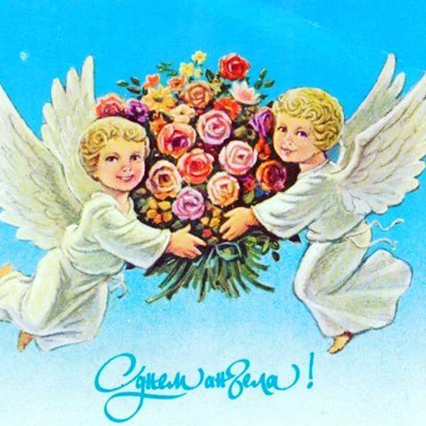 Красивые картинки на именины Полины с днём ангела (14)