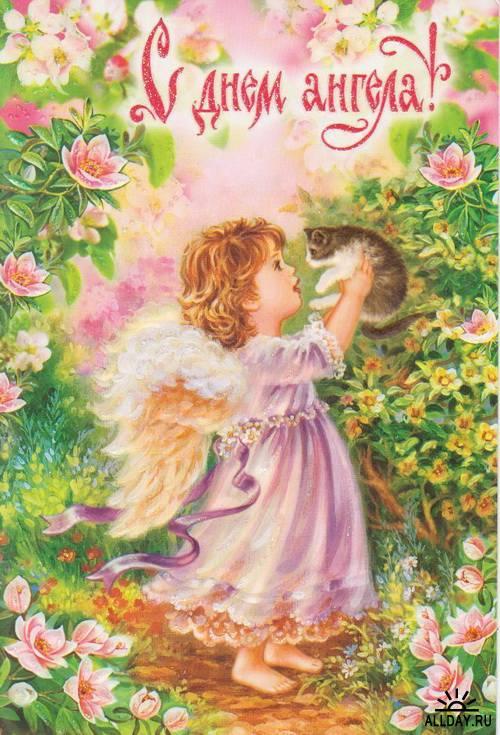 Красивые картинки на именины Полины с днём ангела (9)