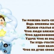 Красивые картинки на именины Романа с днём ангела (5)