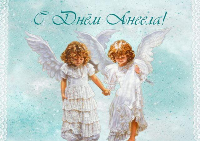 Красивые картинки на именины Ростислава с днём ангела (7)