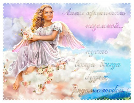 Красивые картинки на именины Татьяны с днём ангела (17)