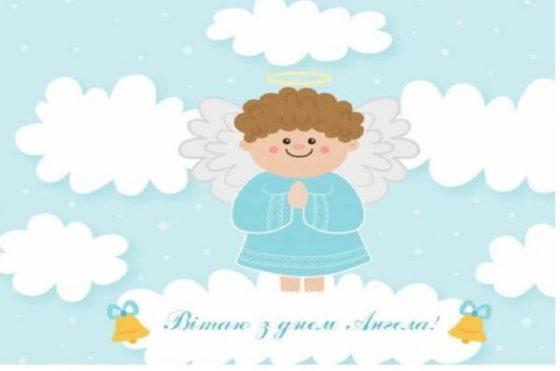 Красивые картинки на именины Тимофея с днём ангела (19)
