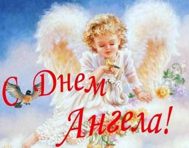 Красивые картинки на именины Фомы с днём ангела (4)