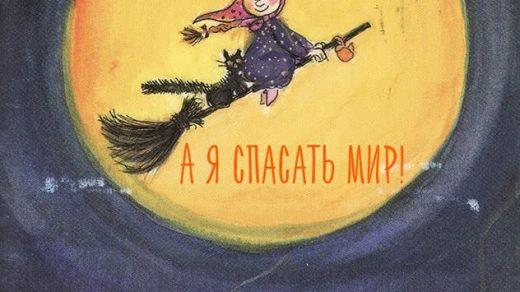 Красивые картинки спокойной ночи   открытки (13)