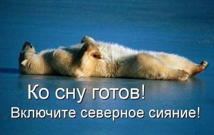 Красивые картинки спокойной ночи - открытки (3)