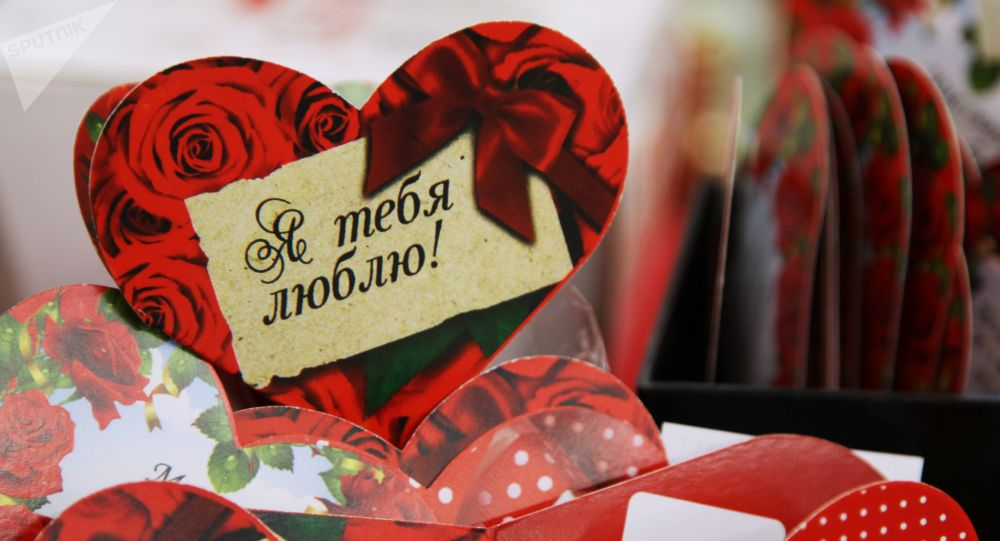 Красивые картинки с днем святого Валентина 14 февраля - очень милые (4)