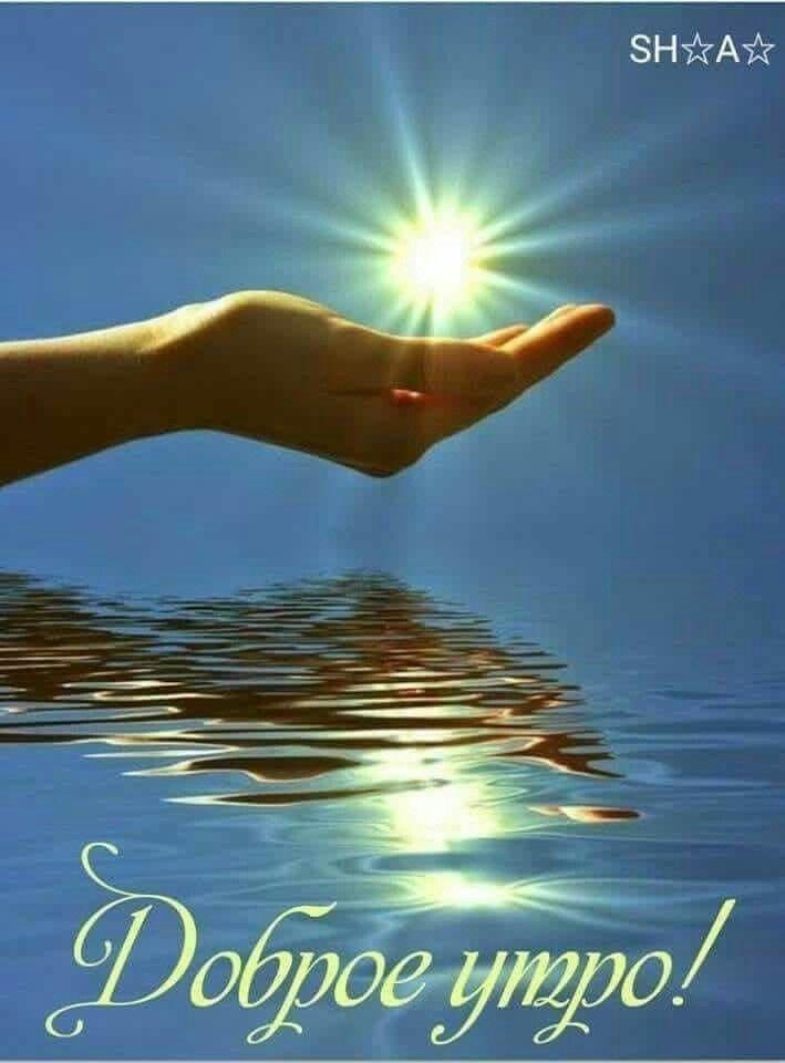 Красивые открытки с добрым утром мерцающие для женщин (11)