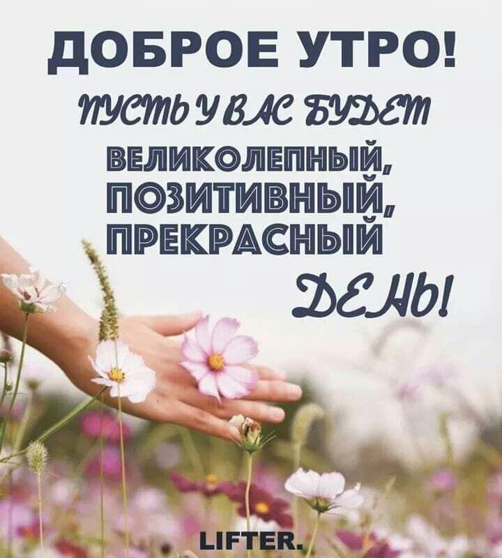Красивые открытки с добрым утром мерцающие для женщин (5)
