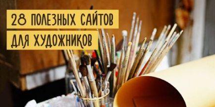 Красивые рисунки цветным карандашом - подборка (27)