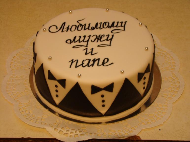 река торт любимому мужу на день рождения картинки российского сегмента
