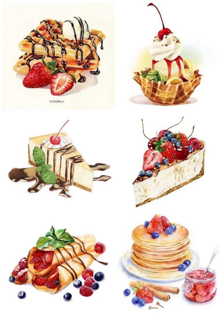 Нарисованные картинки еда и напитки (6)