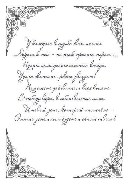 Олеся с днем рождения картинки для девушки в стихах (13)
