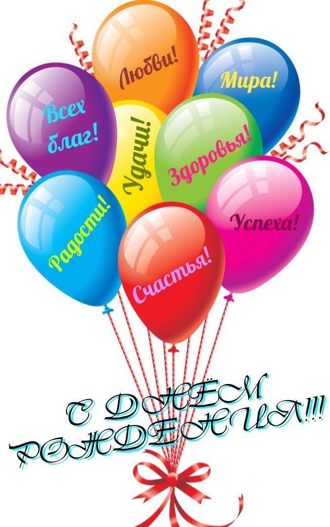 Олеся с днем рождения картинки для девушки в стихах (2)