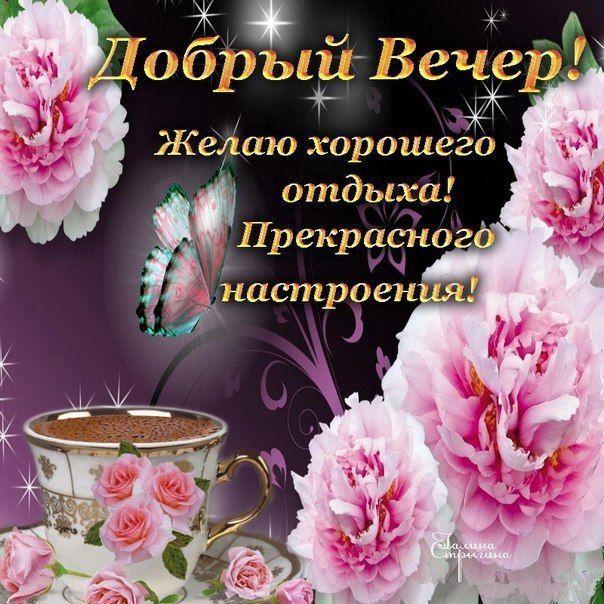 Олеся с днем рождения картинки для девушки в стихах (3)