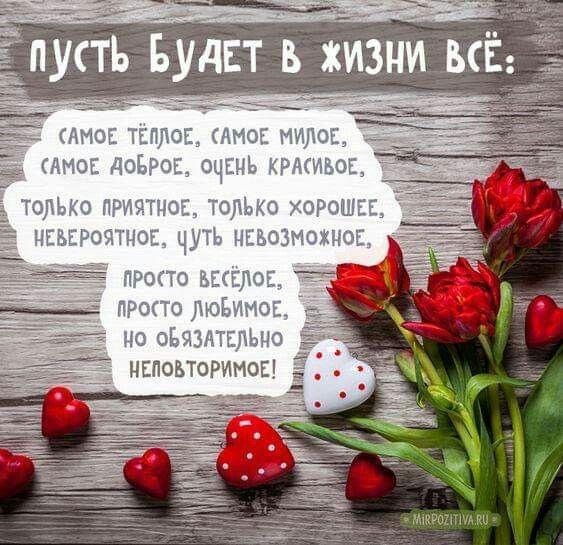 Олеся с днем рождения картинки для девушки в стихах (7)