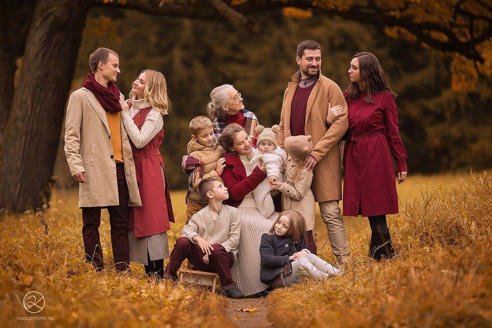 Осенняя семейная фотосессия на природе идеи и фото (7)