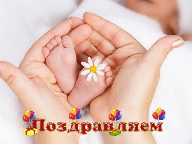Открытка с поздравлением с рождением дочки для мамы (18)