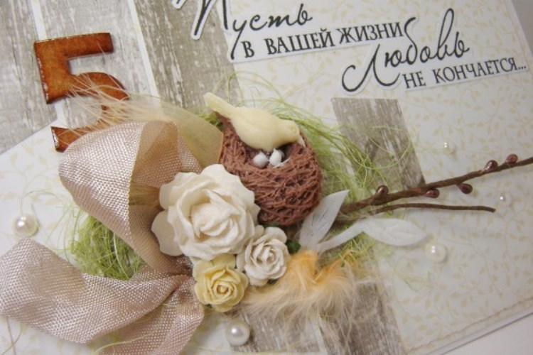 Новорожденные, поздравления с 5-ти летием свадьбы картинки