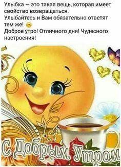 Открытки любимой женщине красивые и романтические с добрым утром (4)