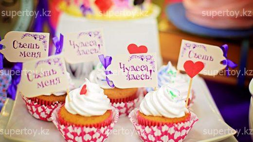 Открытки с днем рождения Алиса в стране чудес (4)