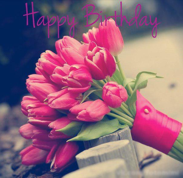 Открытки с днем рождения женщине красивые цветы тюльпаны (10)