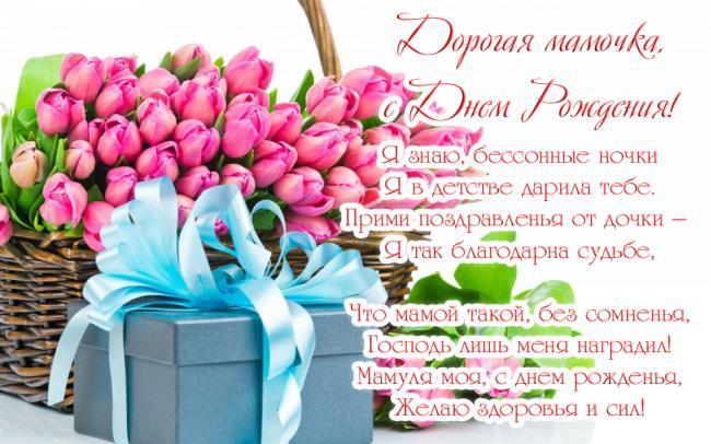 Открытки с днем рождения женщине красивые цветы тюльпаны (9)