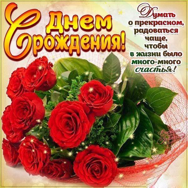Открытки с днем рождения женщине с именем Вера (11)