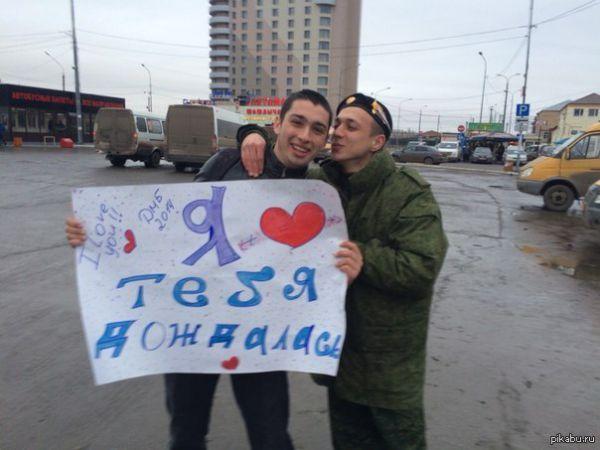 Плакаты с возвращением из армии своими руками - фото подборка (14)