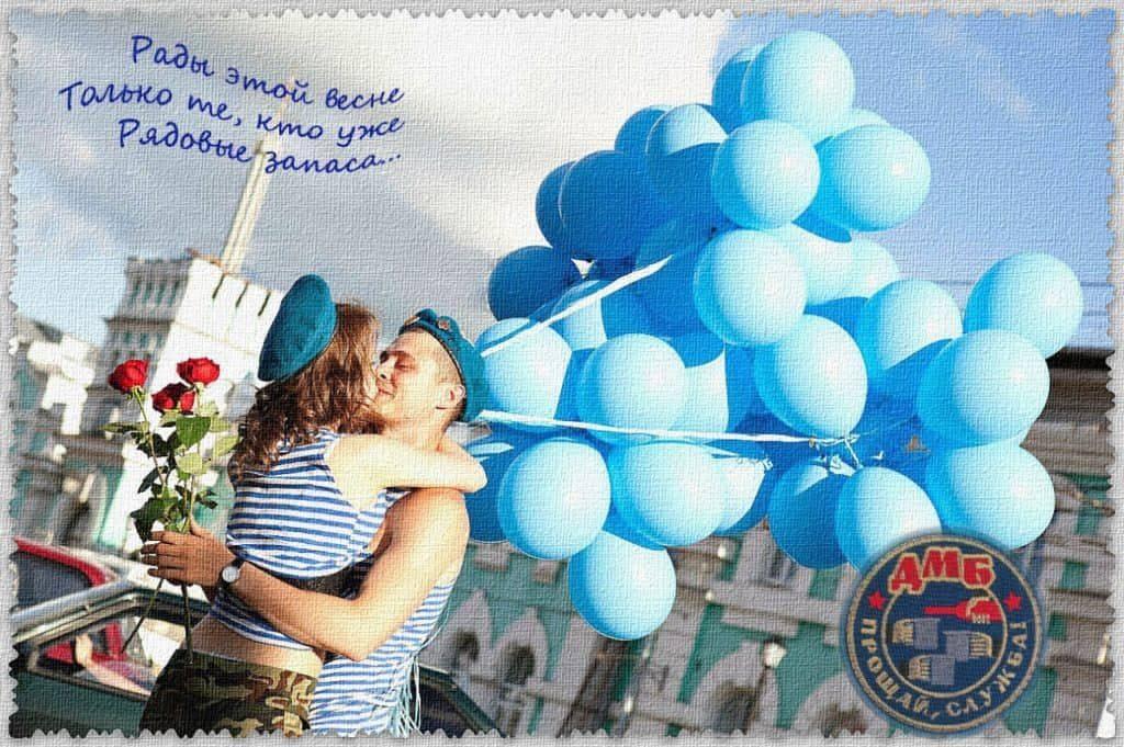 Плакаты с возвращением из армии своими руками - фото подборка (3)