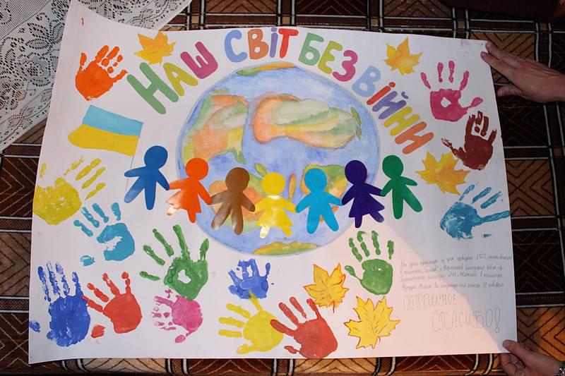 Плакаты с возвращением из армии своими руками - фото подборка (6)