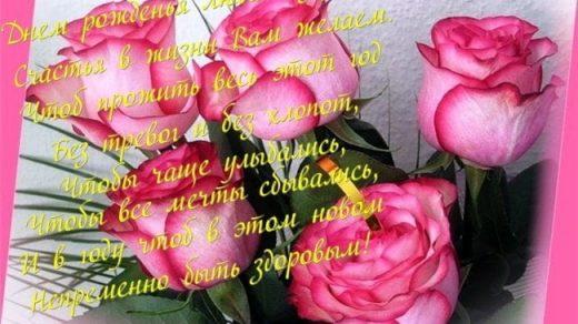 Поздравление для Любы с днем рождения в картинках (1)