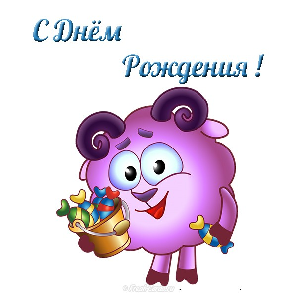 Поздравление для девочки с днем рождения в картинках (1)