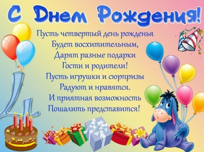 Поздравление для девочки с днем рождения в картинках (17)
