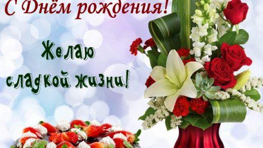 Поздравление для подруги с днем рождения в картинках (5)