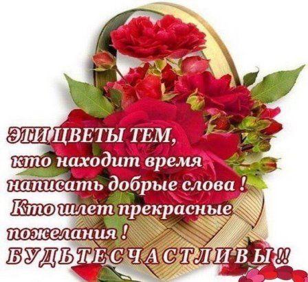 Поздравление с добрым утром женщине в картинках (1)