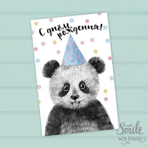 Поздравления для Юлии с днем рождения в картинках (18)
