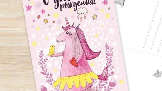 Поздравления для Юлии с днем рождения в картинках (6)