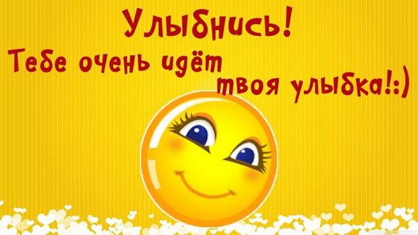 Позитивные картинки для поднятия настроения с добрым утром (15)