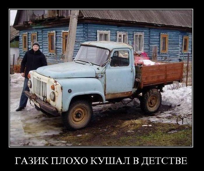 Прикольные картинки про автомобили - коллекция (1)