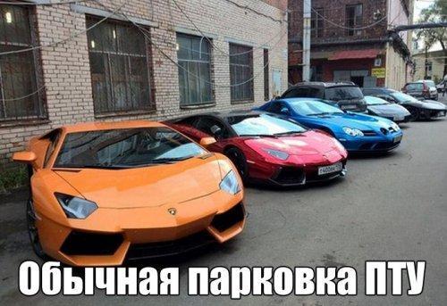 Прикольные картинки про автомобили - коллекция (15)