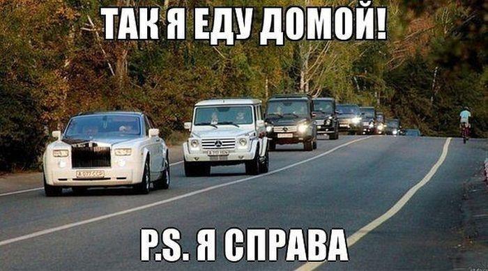 Прикольные картинки про автомобили - коллекция (19)