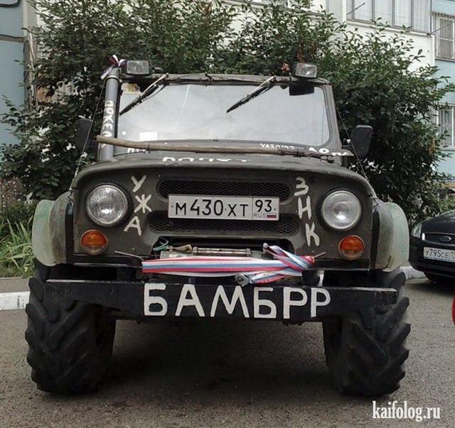 Прикольные картинки про автомобили - коллекция (22)