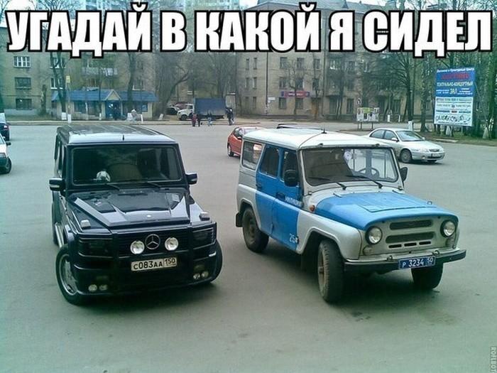 Прикольные картинки про автомобили - коллекция (23)