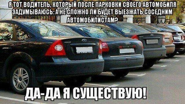 Прикольные картинки про автомобили - коллекция (3)