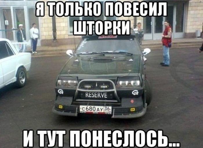 Прикольные картинки про автомобили - коллекция (5)